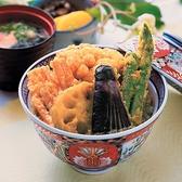 天國 銀座のおすすめ料理2