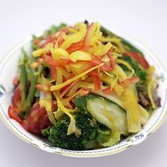 ミックス野菜サラダ(2人前)