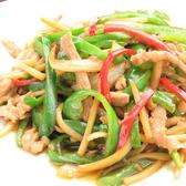 中華居食屋 味蔵のおすすめ料理3