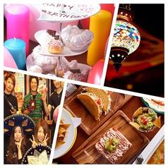 ソルアミーゴ SOL AMIGO 渋谷店の写真