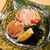 魚の飯 調布のおすすめポイント3