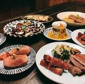 たんとと和くら 心斎橋店のおすすめ料理2