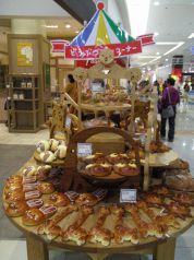 パンの木箱 ゆめタウン広島店のおすすめポイント1