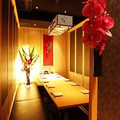 北海道海鮮 完全個室 23番地 吉祥寺店の雰囲気1