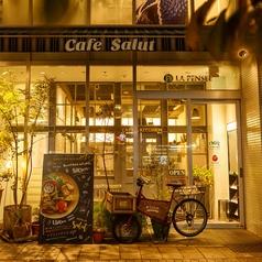 cafe Salut カフェ サリュー 栄店の雰囲気1