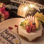 花蓮 KA-REN 三宮店のおすすめ料理3