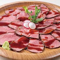 新登場!低温調理しているお肉料理!