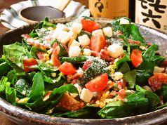 料理メニュー写真ホーレン草のサラダ