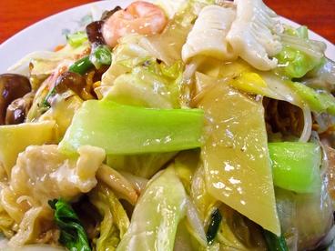 中国料理 美好のおすすめ料理1