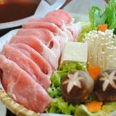 創作ダイニング 咲庵のおすすめ料理3
