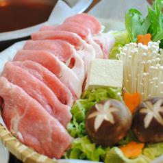 創作ダイニング 咲庵のおすすめ料理1
