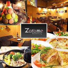 Dining Bar Zoromeの写真