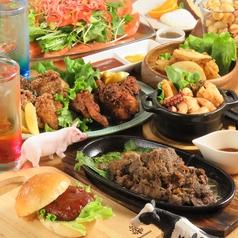 北海道バーガーレストラン Hokkaido Villageのおすすめ料理1