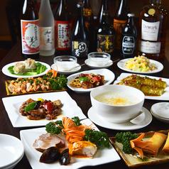 中国料理 龍府 日本橋人形町のおすすめ料理1