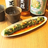 天ぷら 海鮮 地酒 弥栄 いやさか 米子駅前店のおすすめポイント1