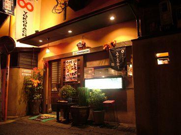 ヨコバチ YOKOBACHIの雰囲気1