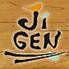ゆであげ麺とおいしいお酒処 JIGEN 熊谷のロゴ