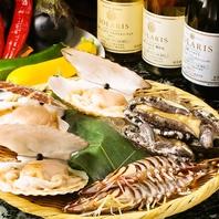 【海鮮】アワビ、ホタテ、車海老など新鮮な食材をご用意