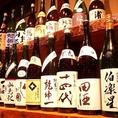 飲み放題は純米吟醸酒を中心に地酒が25種類ご用意致しております。今なら全てのコースが150分飲み放題!