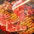 海鮮・串・肉 海牛のロゴ