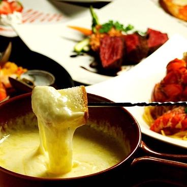 マジェスティック MAJESTIC 札幌のおすすめ料理1