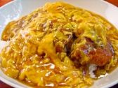 中国料理 美好のおすすめ料理2
