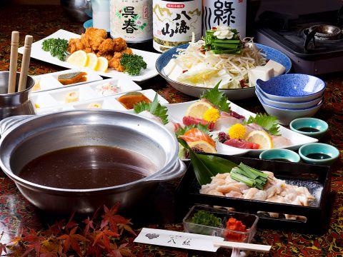 もつ鍋、またはキムチ鍋2h飲み放題宴会コース!4950円