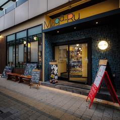 モガル Moga_Ru 静岡駅前店の外観2