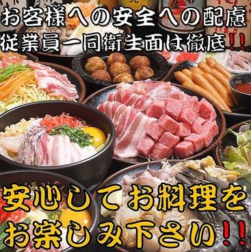 若竹 日吉駅前店のおすすめ料理1