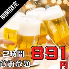 四季彩 Shikisai 札幌駅前店のコース写真