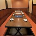最大16名様まで対応可能なテーブル個室は、お子様連れでのお食事でも利用しやすいお席となっております。少人数のワイワイ飲みや中規模の飲み会・宴会などにも最適!【新橋 居酒屋 個室 貸切 飲み放題 和食 海鮮 団体 大人数 宴会 女子会】