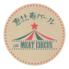 恵比寿バール the MEAT CIRCUSのロゴ