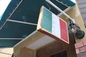 かわいいイタリア国旗も目印♪