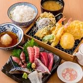魚処 はなたれのおすすめ料理3