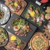 【肉バルメニュー★】食材は店主が自ら厳選した食材のみを使用しています!厳選されたお肉を使用した肉バルメニューをお召し上がり下さい♪
