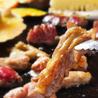 地鶏陶板焼 炙 aburaのおすすめポイント2