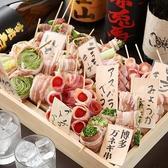 鳥ざんまい 渋谷店のおすすめ料理2