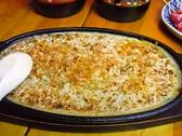 次男坊 玉島店のおすすめ料理2