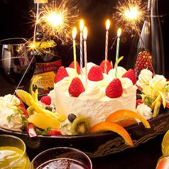 誕生日、記念日のお客様へはサプライズとしてケーキor花束or焼酎一升瓶などご用意致します。当日宴会は3000円~ご用意しております。2名様~OK♪ゆったりとお過ごし頂けます。