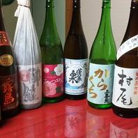 自慢の日本酒や焼酎をご用意