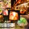 餃子の通販サイト(福井県)