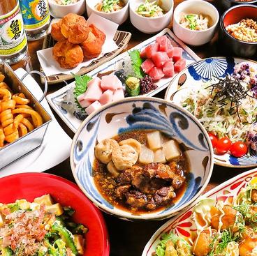 琉球御殿 りゅうきゅうごてん 高松本店のおすすめ料理1
