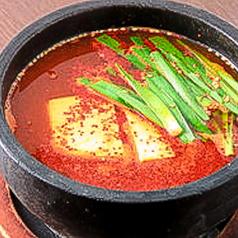 暖ったかチゲ豆腐