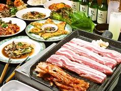 会林 kairinのおすすめ料理1