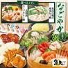 魚民 熱田神宮前西口駅前店のおすすめポイント3