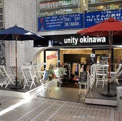 あるべろぐらんで unity okinawaの写真
