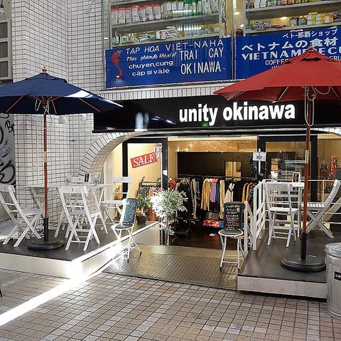 あるべろぐらんで unity okinawa