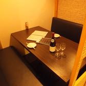 eat イート 新栄の雰囲気3