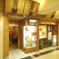JR新宿東口駅直結ルミネエストB1Fなので集合にも便利!