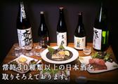 肴 日本酒処 力鯱のおすすめ料理2